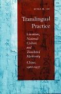 Translingual Practice Literature Nationa