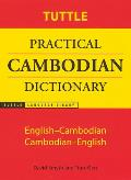 Tuttle Practical Cambodian Dictionary English Cambodian Cambodian English