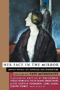 Her Face in the Mirror