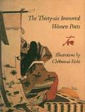 36 Immortal Women Poets Introduction Commentaries & Translations of the Poems
