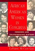 African American Women In Congress