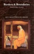 Borders & Boundaries Women in Indias Partition
