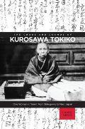 Chaos & Cosmos of Kurosawa Tokiko
