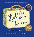 Lailahs Lunchbox