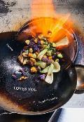 Loves You: Poems