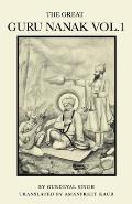 The Great Guru Nanak Vol.1