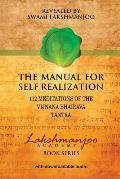 Manual for Self Realization 112 Meditations of the Vijnana Bhairava Tantra