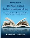The Plainer Truths of Teaching, Learning and Literacy: Bilingual Chinese Edition: A Comprehensive Guide to Reading, Writing, Speaking and Listening Pr