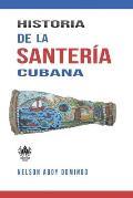 Historia de la santer?a cubana