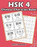 Hsk 4 Chinese Character Book: Learning Standard Hsk4 Vocabulary with Flash Cards