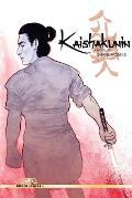 Kaishakunin
