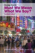 Must We Mean What We Say A Book of Essays