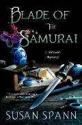 Blade Of The Samurai A Shinobi Mystery