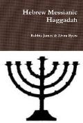 Hebrew Messianic Haggadah