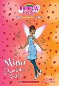 Mimi the Laughter Fairy (Friendship Fairies #3), Volume 3: A Rainbow Magic Book