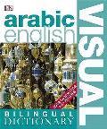 Arabic-english Bilingual Visual Dictionary