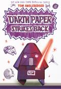 Origami Yoda 02 Darth Paper Strikes Back An Origami Yoda Book