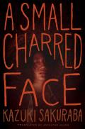 Small Charred Face