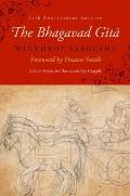 The Bhagavad Gita: Twenty-Fifth-Anniversary Edition