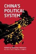 Chinas Political System