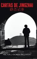 Cartas de Jingzhai (静斋记事): Reminiscencias Estudiantiles En China 1976-1981