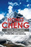 Hong Cheng: Memoirs of a Turbulent Life Through Rose-Tinted Dust Storm