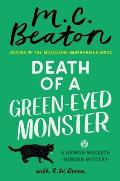 Death of a Green Eyed Monster