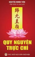 Quy nguy?n trực chỉ: Tuyển tập văn chương Phật gi?o khuyến tu Tịnh độ