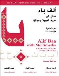 Alif Baa with Multimedia 2nd Edition Introduction to Arabic Letters & Sounds