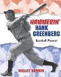 Hammerin Hank Greenberg Baseball Pioneer