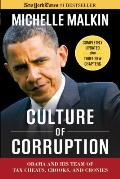 Culture of Corruption Obama & his Team of Tax Cheats Crooks & Cronies