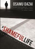 Shameful Life Ningen Shikkaku