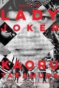 Lady Joker, Vol. 1
