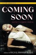 Coming Soon: Women's Orgasm Erotica