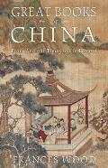 Great Books of China From Ancient Times to the Present
