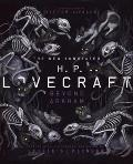 New Annotated HP Lovecraft Beyond Arkham