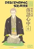 Descending Stories: Showa Genroku Rakugo Shinju 6