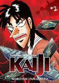 Gambling Apocalypse Kaiji Volume 02