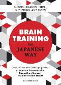 Brain Training the Japanese Way: Over 200 Fun and Challenging Puzzles to Improve Concentration, Strengthen Memory, and Boost Brain Health