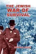 The Jewish War of Survival