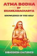 Atma Bodha By Shankaracharya: Knowledge of the Self