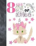 8 And One Of A Kind: Unicorn Kitty Gift For Girls 8 Years Old - College Ruled Composition Writing School Notebook To Take Classroom Teacher
