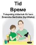 Svenska-Serbiska (kyrilliska) Tid/Време Tv?spr?kig bilderbok f?r barn