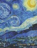 Vincent van Gogh: 8.5 x 11 Notebook - The Starry Night