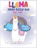 LLAMA Soduku Puzzles Book For Kids Ages 8-12: 220 Soduku Puzzles Book For Llama Lovers - Easy to Hard