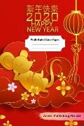 Chinese New Year Theme Wide Ruled Line Paper