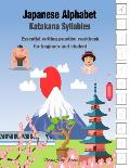 Japanese Alphabet: Katakana syllables: Essential writing practice workbook for beginner and student (Handwriting Workbook)