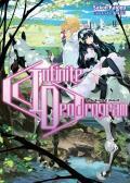 Infinite Dendrogram: Volume 2