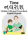 English-Gujarati Time Children's Bilingual Picture Book