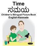 English-Kannada Time Children's Bilingual Picture Book